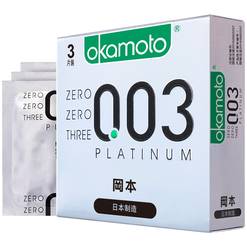 OKAMOTO 3 шт с soft line комплект черный