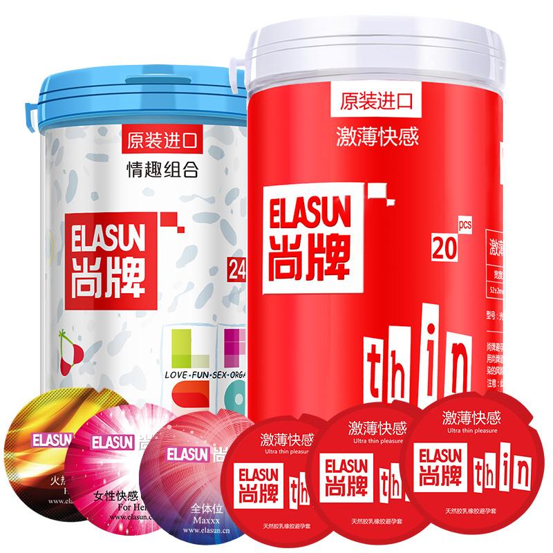 JD Коллекция 44 шт elasun импортные презервативы 24 x 2 шт смазочное средство 60 г