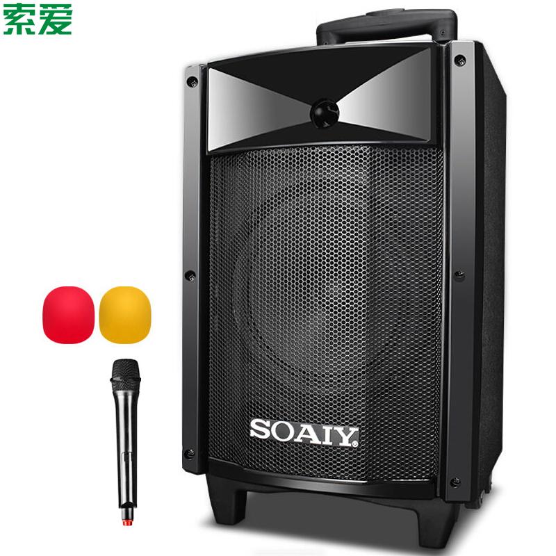 JD Коллекция soaiy saaiy sa t18 портативный мобильный стержень для наружного аудио высокой мощности с квадратным танцем с беспроводным микрофонным усилителем