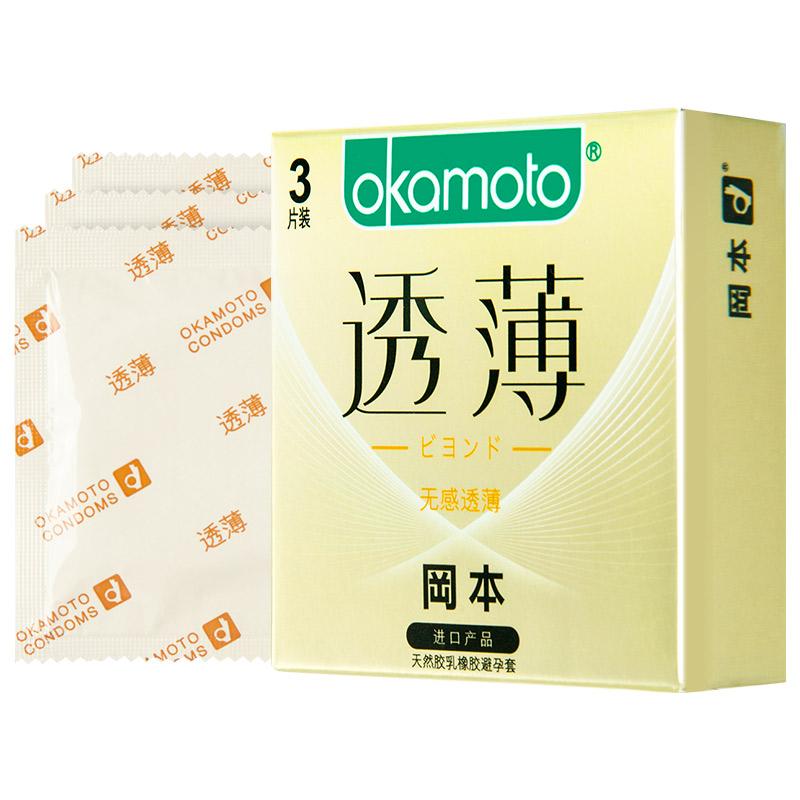 OKAMOTO 3 pcs окамото презервативы мужские ультратонкие skinless 10 штук
