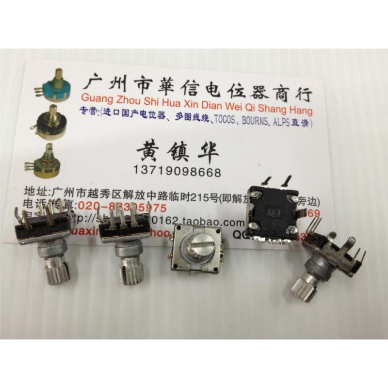 CazenOveyi automotive volume encoder ec12 encoders with 24 points by stepping switch