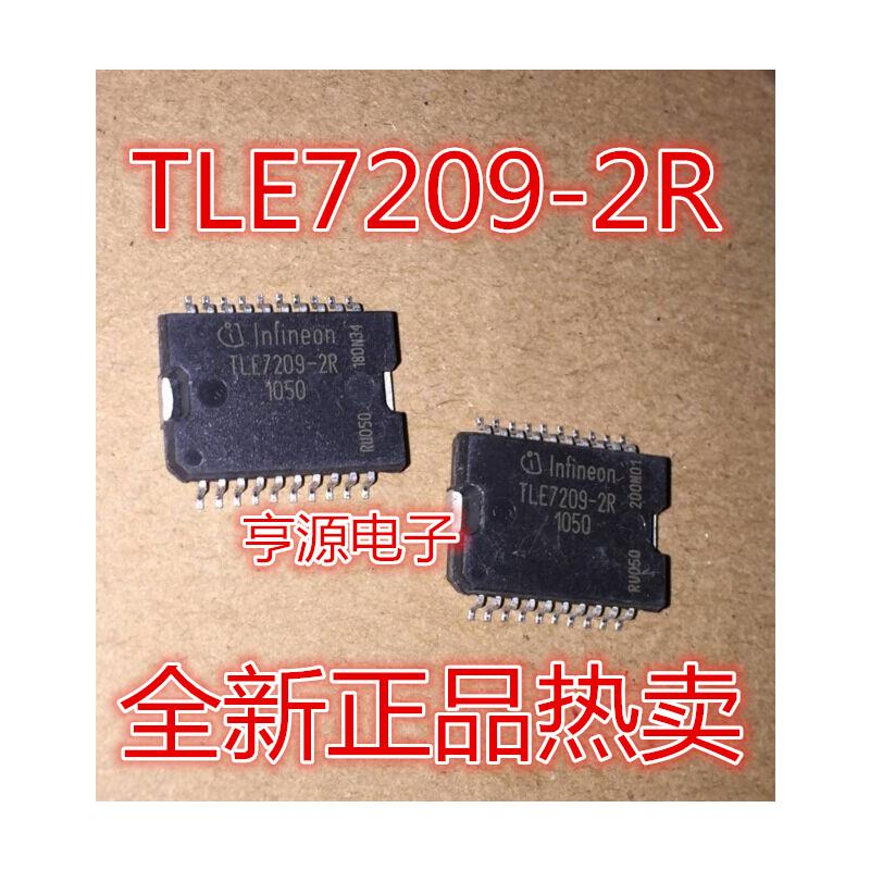 CazenOveyi tle7209 2r tle7209r automotive computer board