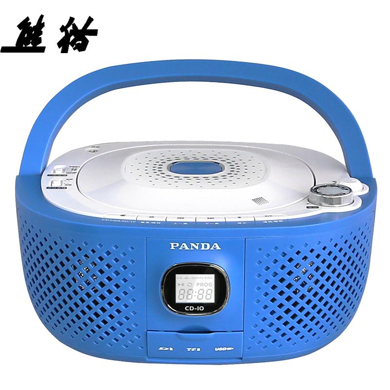 JD Коллекция Пренатальная версия CD синий дефолт philips philips az380 93 cd машины портативного cd плеер магнитолы пренатальной машины обучающейся машина u диск плеер стерео мини