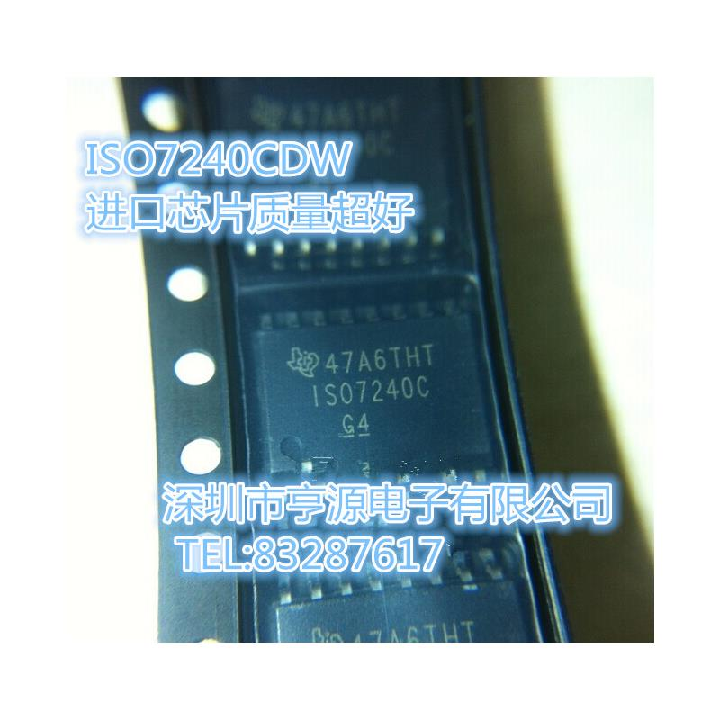 CazenOveyi iso7240cdw iso7240cdwr iso7240 sop16