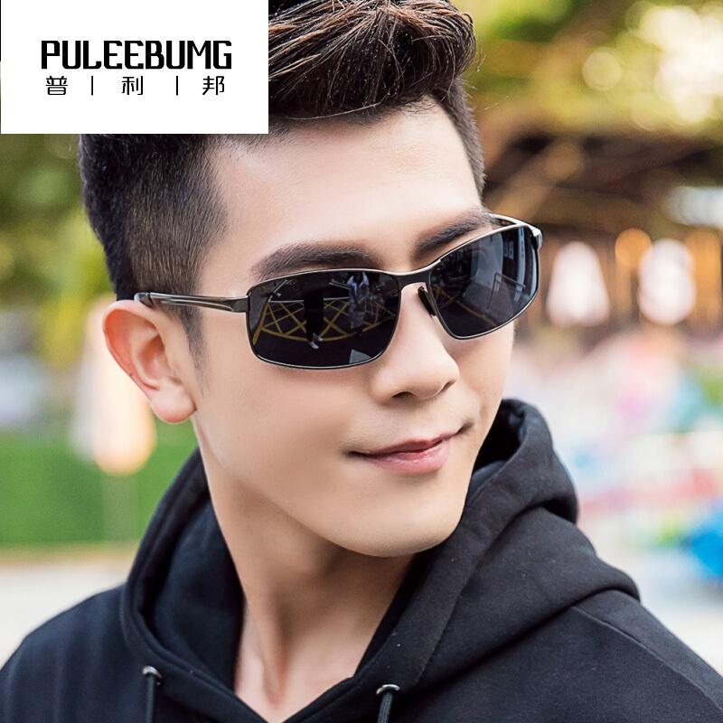 PULEEBUMG Черная тряпка мужские солнцезащитные очки radar 2015