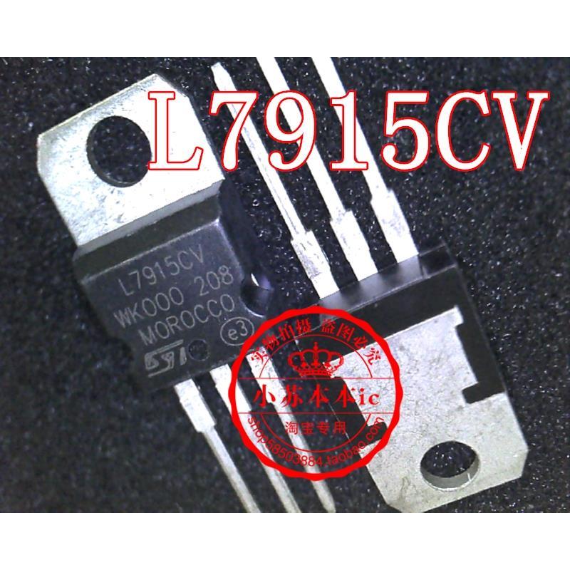 CazenOveyi l7915cv to 220