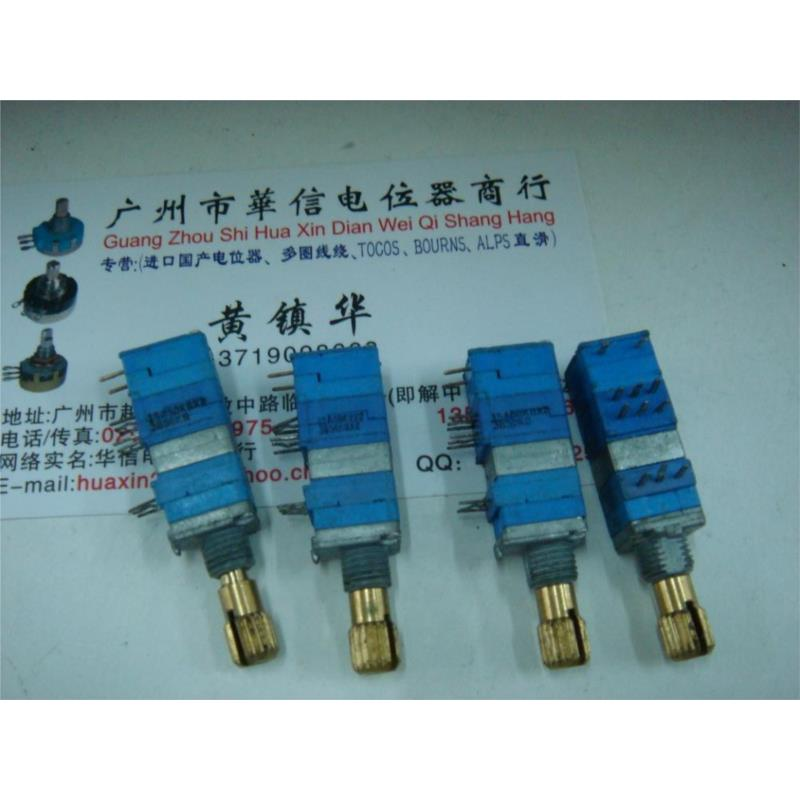 CazenOveyi pull the switch associated with a single handle length 22mm potentiometer b50k page 3