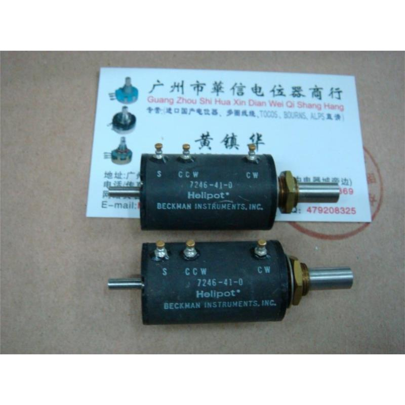 CazenOveyi original new 100% 3509s 1 102 1k 10 ring turn potentiometers switch
