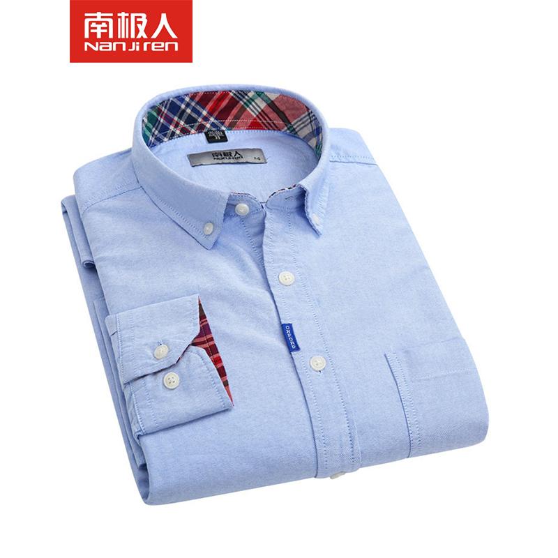 JD Коллекция светло-голубая смешение 39 голубая рубашка