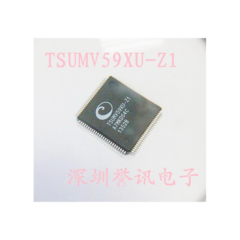 CazenOveyi free shipping 5pcs lot tsumv59xu z1 lcd driver new original