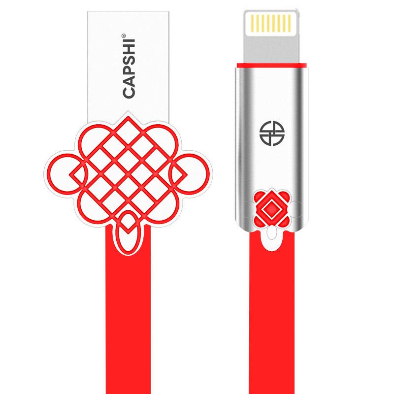 JD Коллекция Красный 12 м d8 mfi сертифицированная линия передачи данных apple 8 7 6 5s телефон быстрый зарядный кабель usb кабель питания поддержка iphone5 6s 7plus x ipad pro