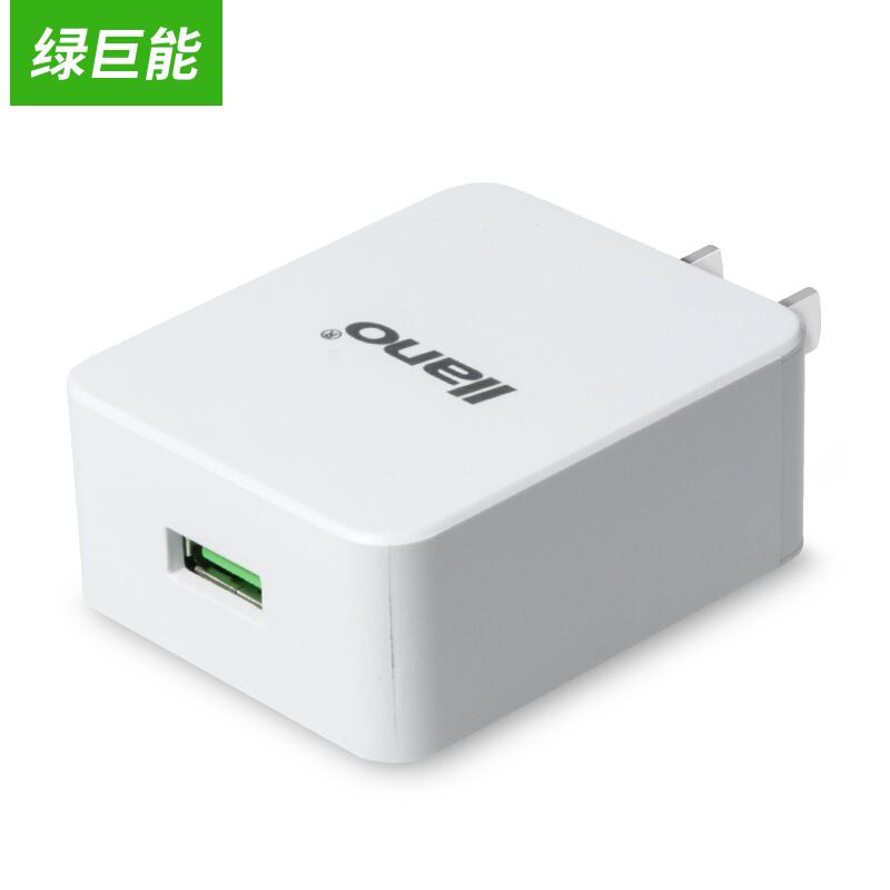 JD Коллекция QC30 однопортовое зарядное устройство белого дефолт green giant может llano многоходовой dual usb зарядное устройство apple телефон зарядки глава адаптер 2 4a быстрой заряд