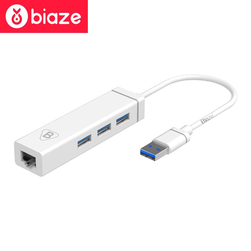 BIAZE orico h7013 u2 03 разветвитель usb 7 портовый концентратор концентратора hub apple notebook tablet pc для 0 3 м черного