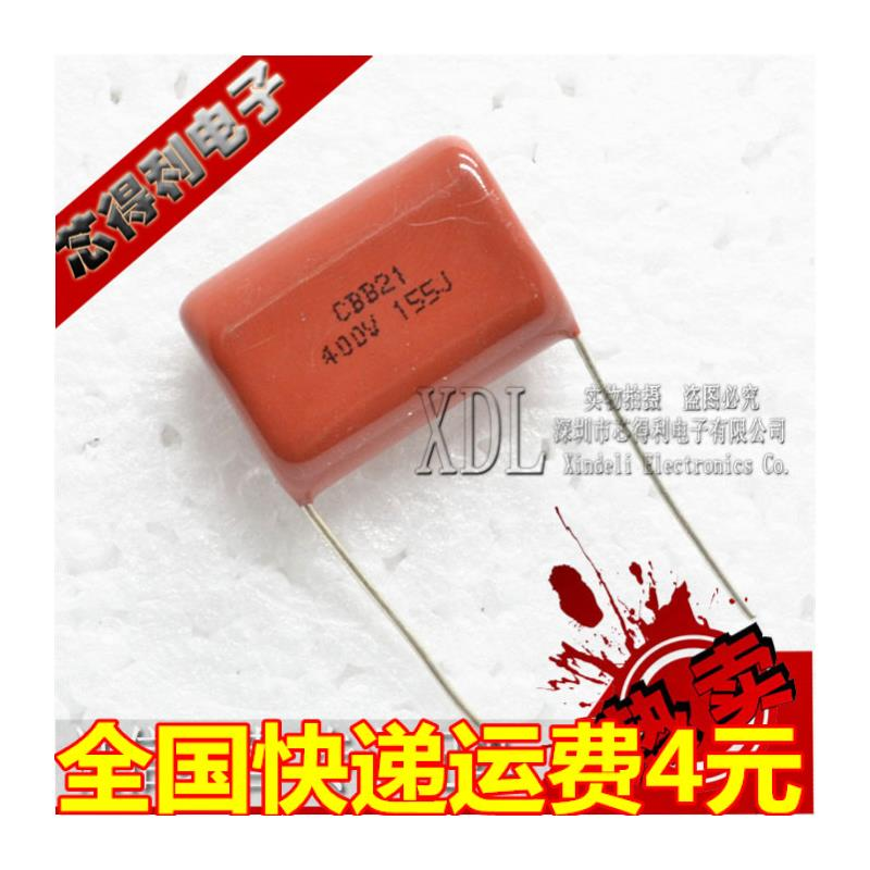 CazenOveyi 10pcs lot 400v105j 1uf 20mm 400v 105 1000nf cbb polypropylene film capacitor new original free shipping