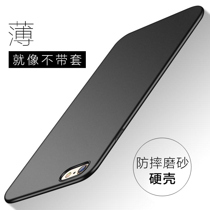 JD Коллекция Apple 6plus 6splus твердой оболочки - черный чехол для телефона