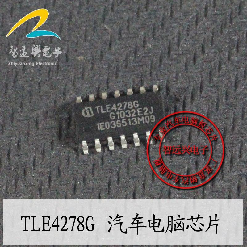 CazenOveyi a1764 automotive computer board