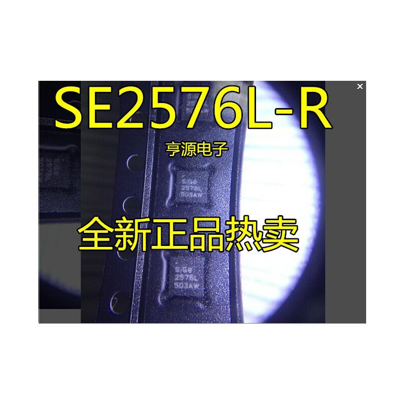 CazenOveyi 10pcs lot se2576l r se2576l 2576l qfn 16 free shipping