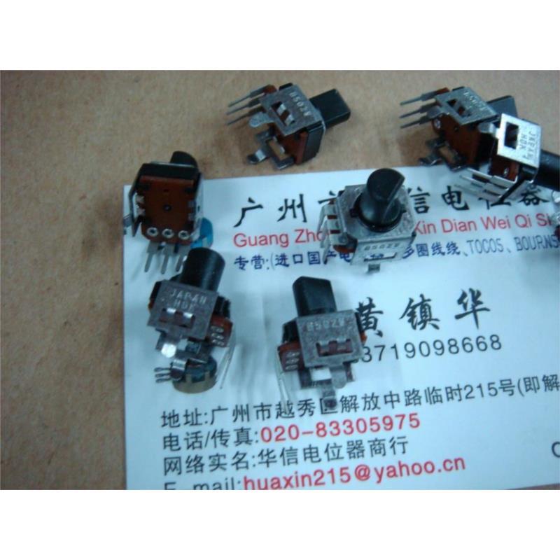 CazenOveyi nmb 3615kl 05w b70 24v 0 7a 9cm dedicated drive acs510 550 inverter fan