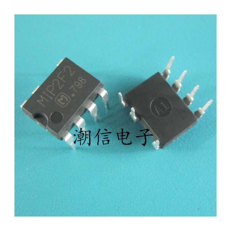 CazenOveyi free shipping 20pcs lot lnk616pg dip dip 7 chip original authentic