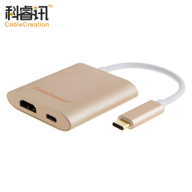 JD Коллекция Type-C трансфицировал HDMI питание роскоши-золотой сплав дефолт 135 степень tyre удлинительная труба клапан адаптер адаптер конвертера угол бент