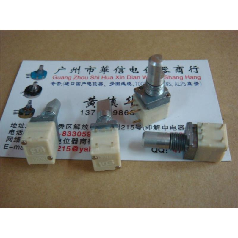 CazenOveyi ctr associated with a single switch potentiometer b10k handle length 16fmmx5mm