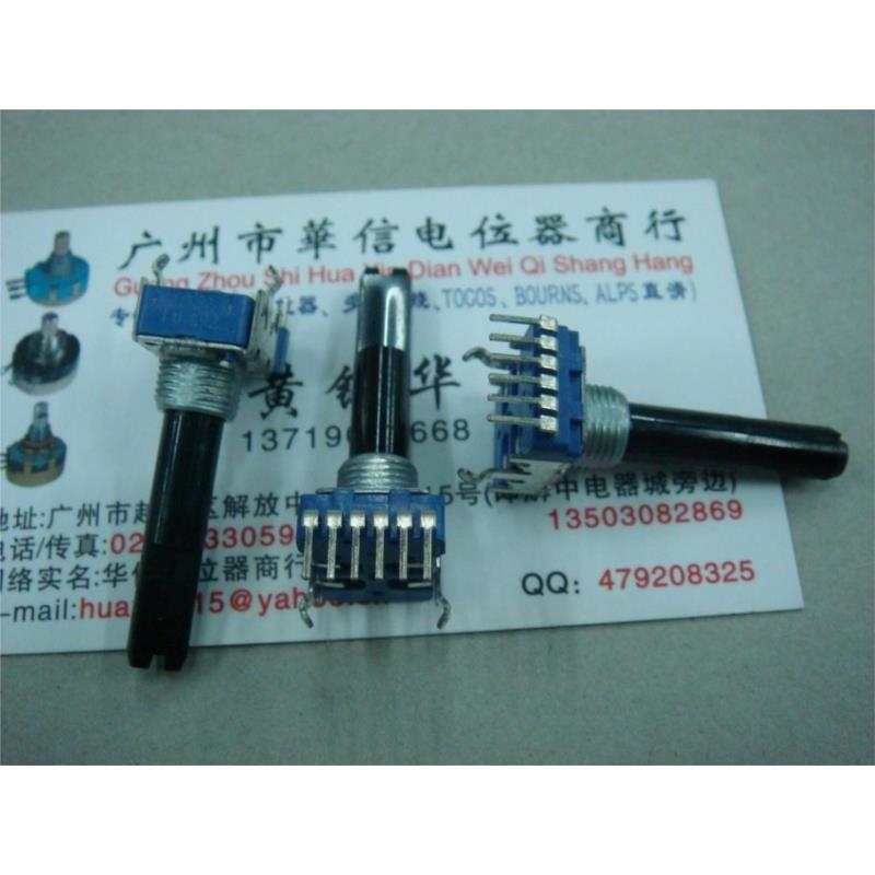 CazenOveyi 161 vertical double potentiometer b100k handle 20mm [ with midpoint ]