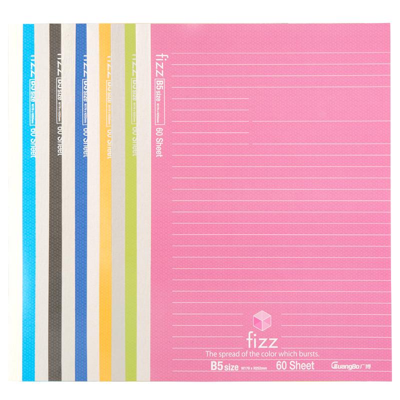 JD Коллекция широкий guangbo 5 настоящего устройство 60 a4 памятки книги дневник мягкие рукописи случайного цвета gbr0797