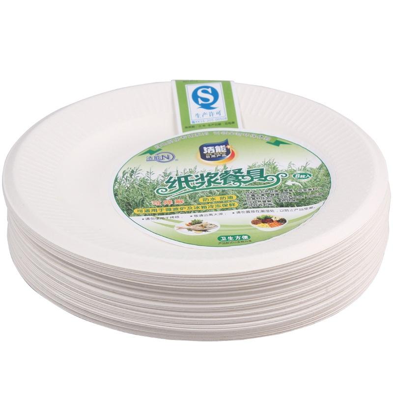 JD Коллекция 7-дюймовые бумажные тарелки дефолт jn 17161004jn