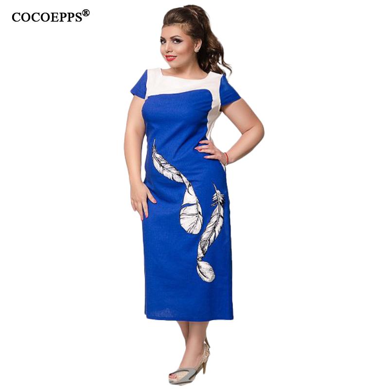 где купить COCOEPPS Синий цвет Номер XL по лучшей цене