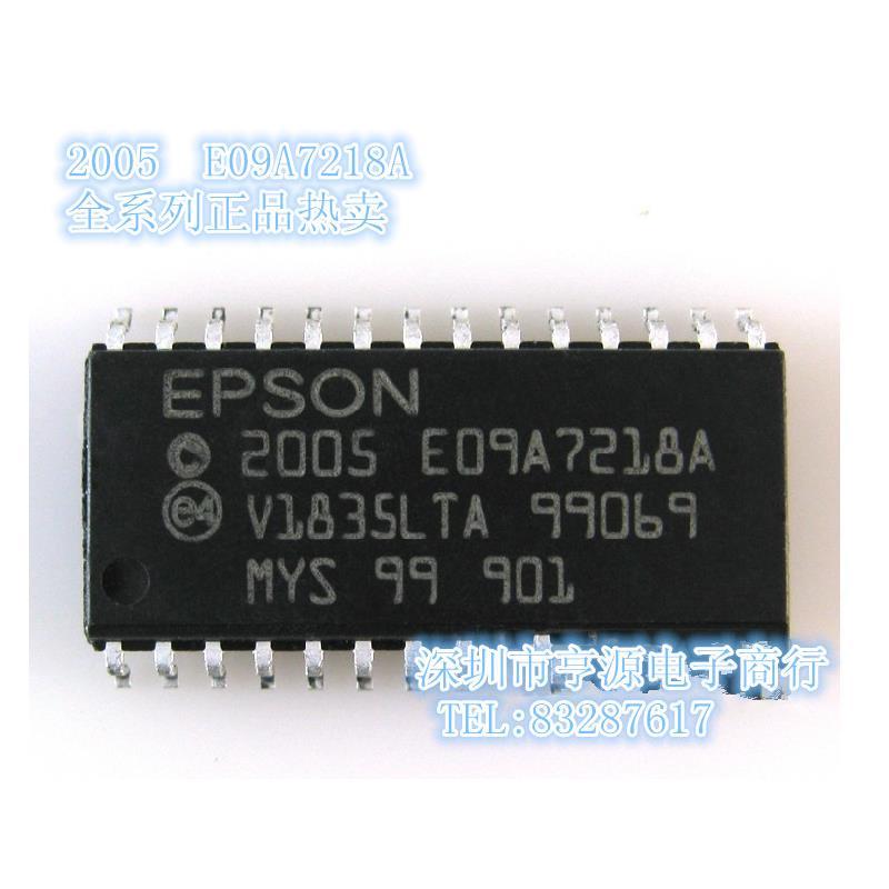 CazenOveyi 5pcs lot free delivery printer chip 2005 e09a7218a