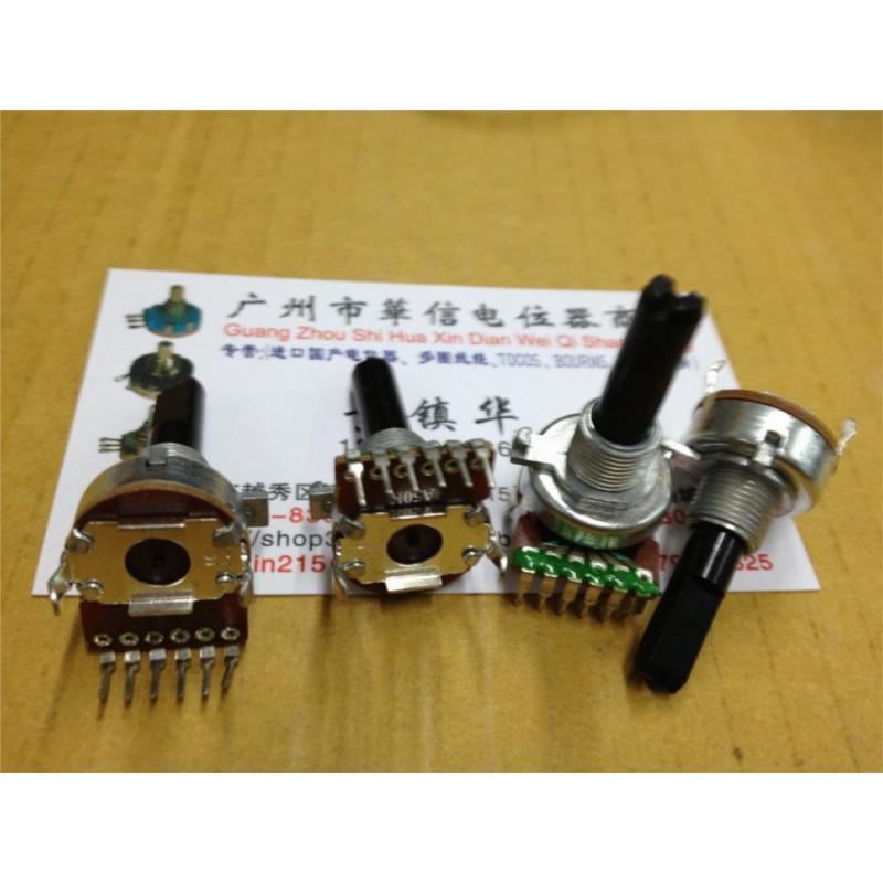 CazenOveyi 16 type double potentiometer a50k handle 25mmf
