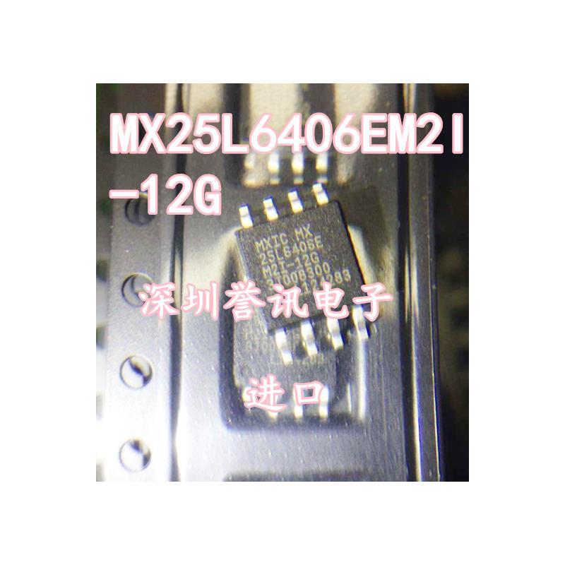 CazenOveyi ame9172m aza a9172m sop8