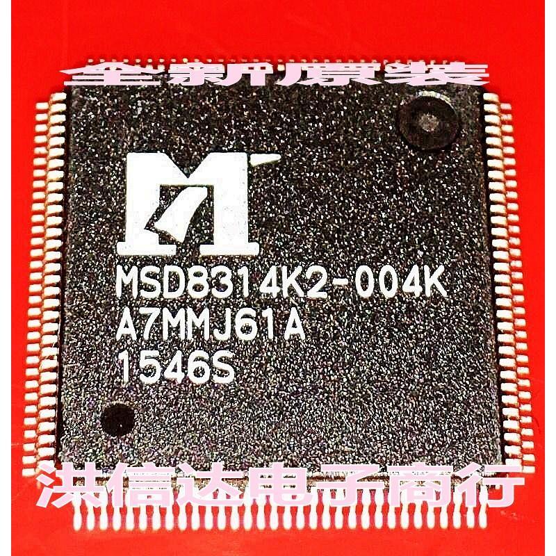 CazenOveyi original 32s19iw 715g3364 m01 000 004k tpt315b6 l01 used disassemble