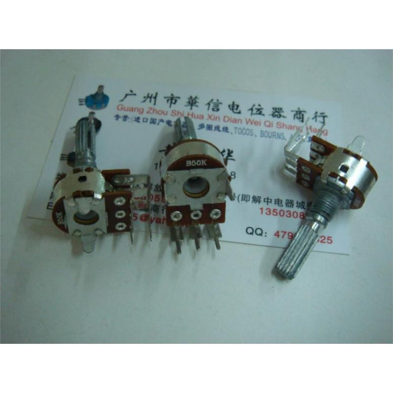 CazenOveyi type 16 in the curved legs double potentiometer a50k 20mm
