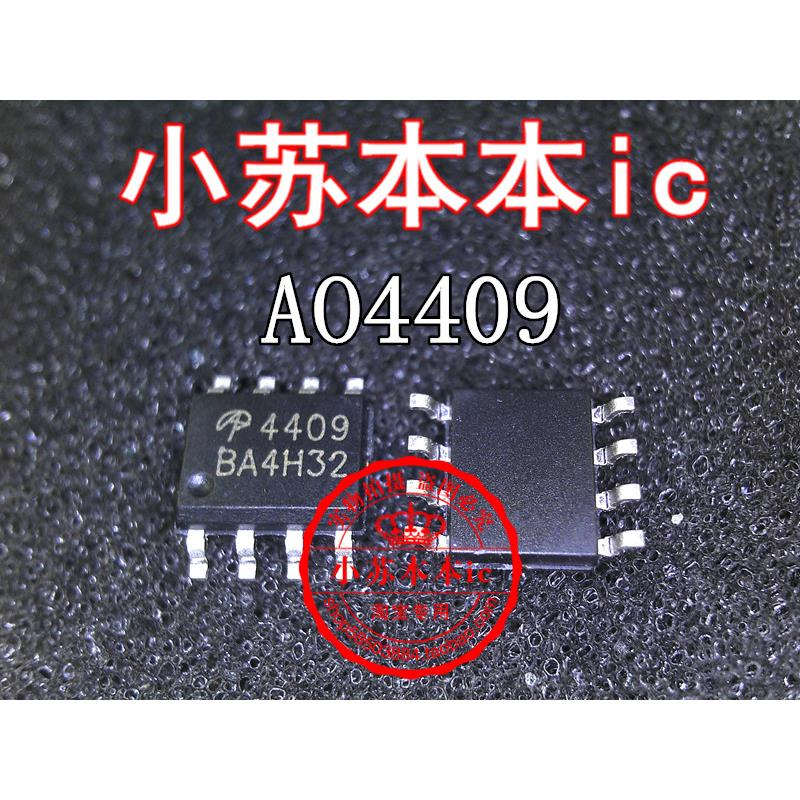 CazenOveyi free shipping 5pcs si4409 ao4409 4409 in stock