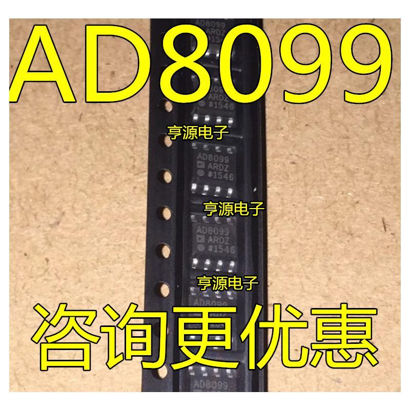 CazenOveyi ad8099ard ad8099ardz ad8099 sop8
