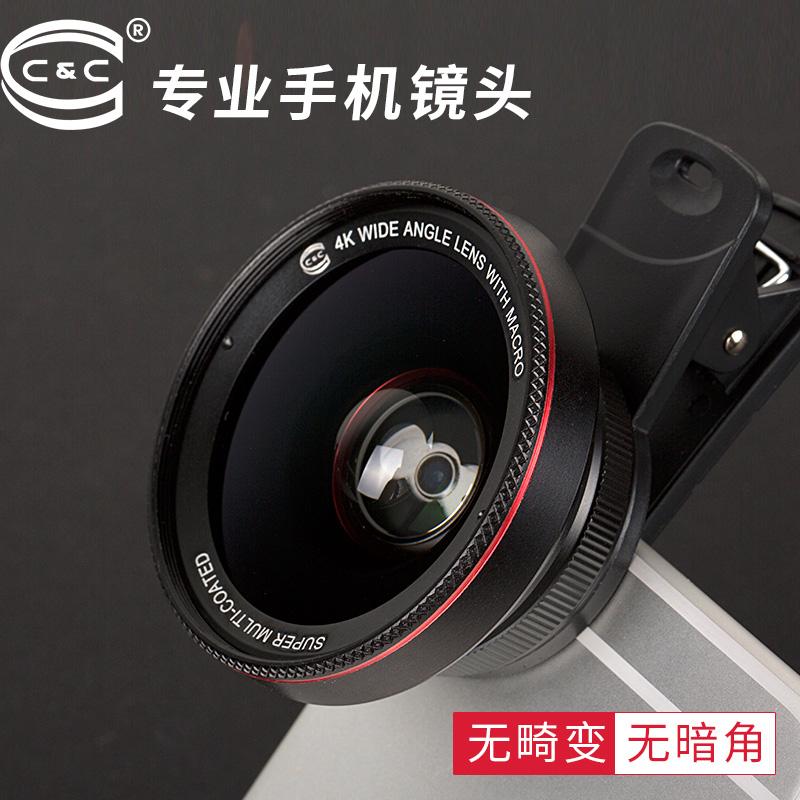 JD Коллекция universal 3 in 1 0 67x wide macro lens 180 degrees fish eye lens for cellphone black