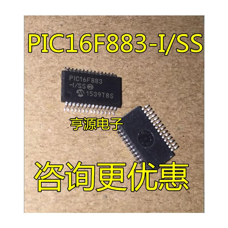 CazenOveyi 50pcs lots pic16f883 i ss pic16f883 ssop 28 100%new original ic in stock in stock