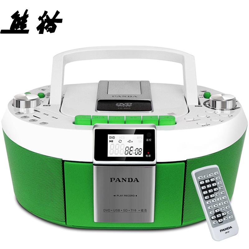 JD Коллекция версия CD820TF зеленый дефолт power dvd проигрыватель скачать