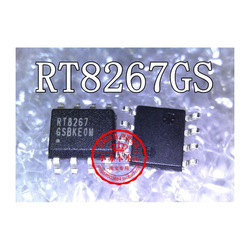 CazenOveyi free shipping 5pcs lot rt8267gs rt8267 sop8 laptop p new original