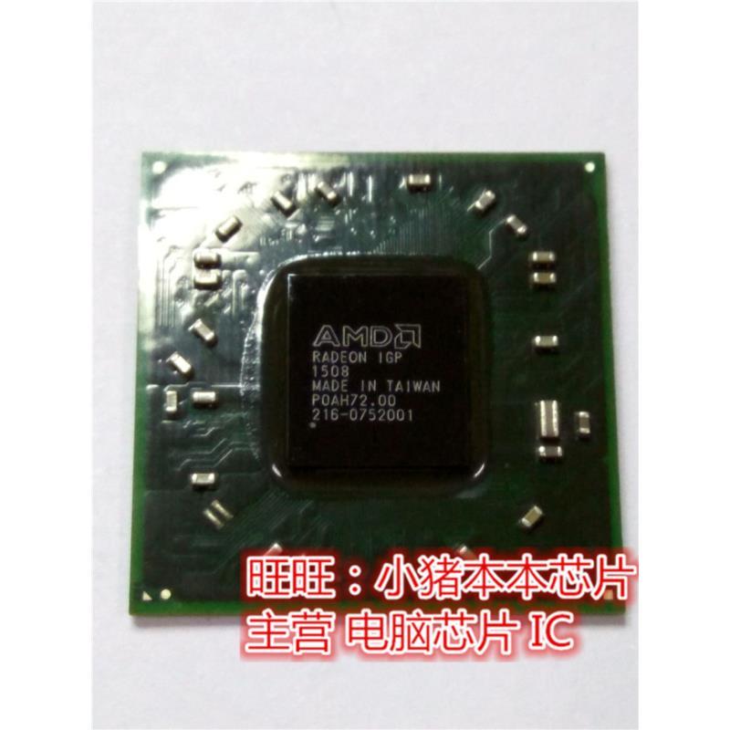 CazenOveyi lead free 100% new 216 0752001 216 0752001 bga chipset