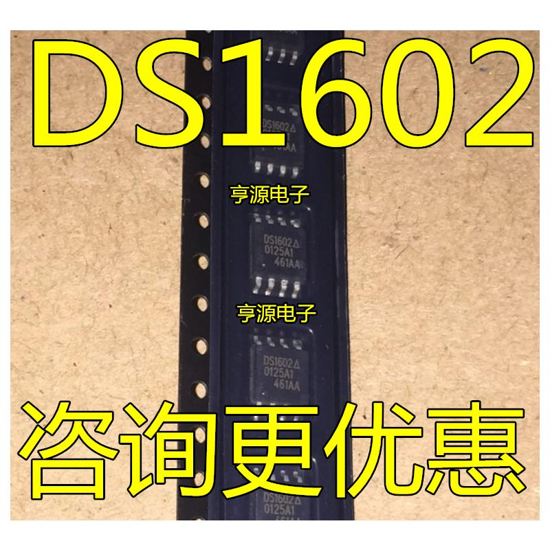 CazenOveyi ds1602s ds1602 sop8