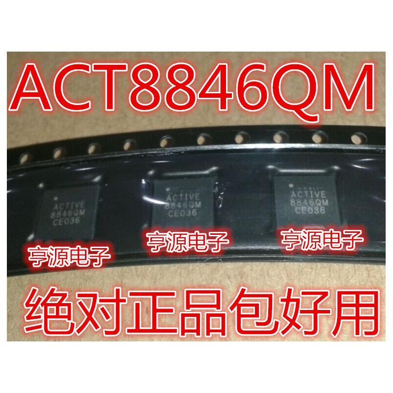 CazenOveyi free shipping 5pcs lot act8846qm460 t act8846qm 8846qm offen use laptop p 100