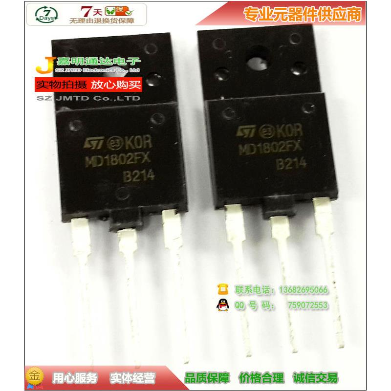 CazenOveyi free shipping 5pcs lot 2sc4460 c4460 to 3pf new original