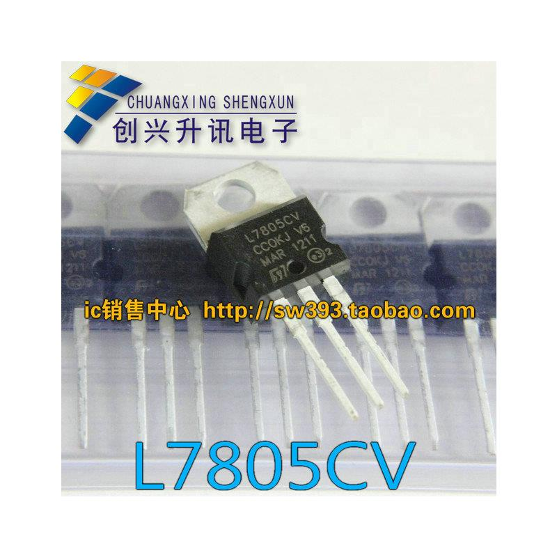 CazenOveyi l7805cv to220
