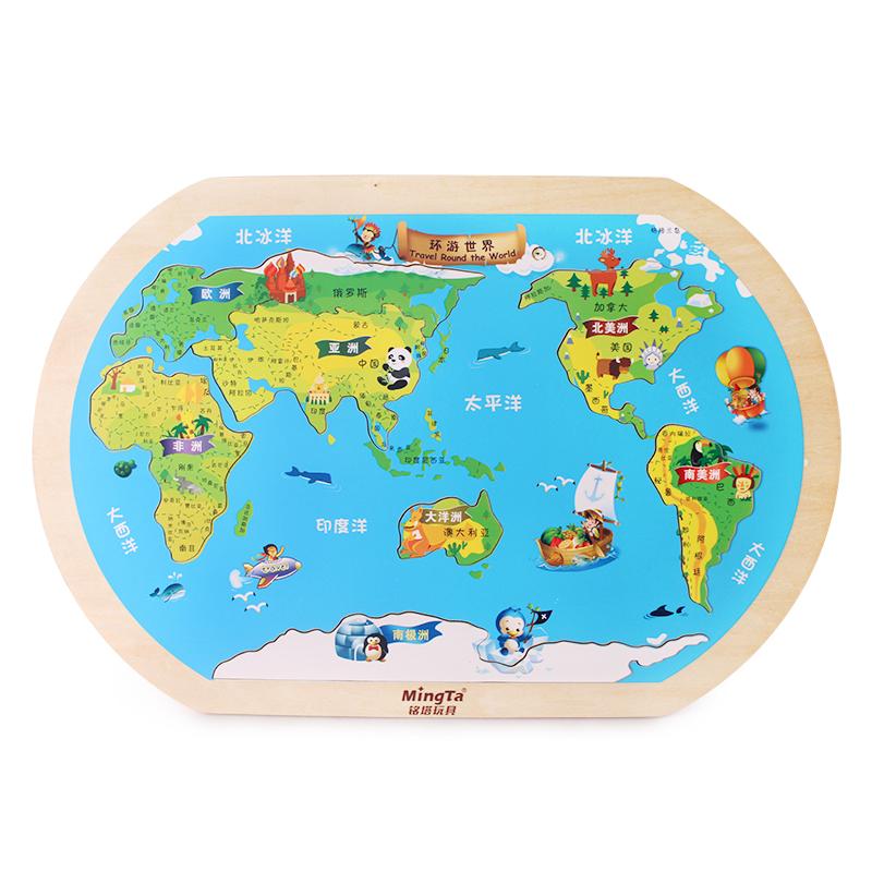 JD Коллекция Карта мира пазл 1 оуба auby головоломка игрушечная ферма роллинг бейль сканирование детское детство раннее детство просвещение 463310ds