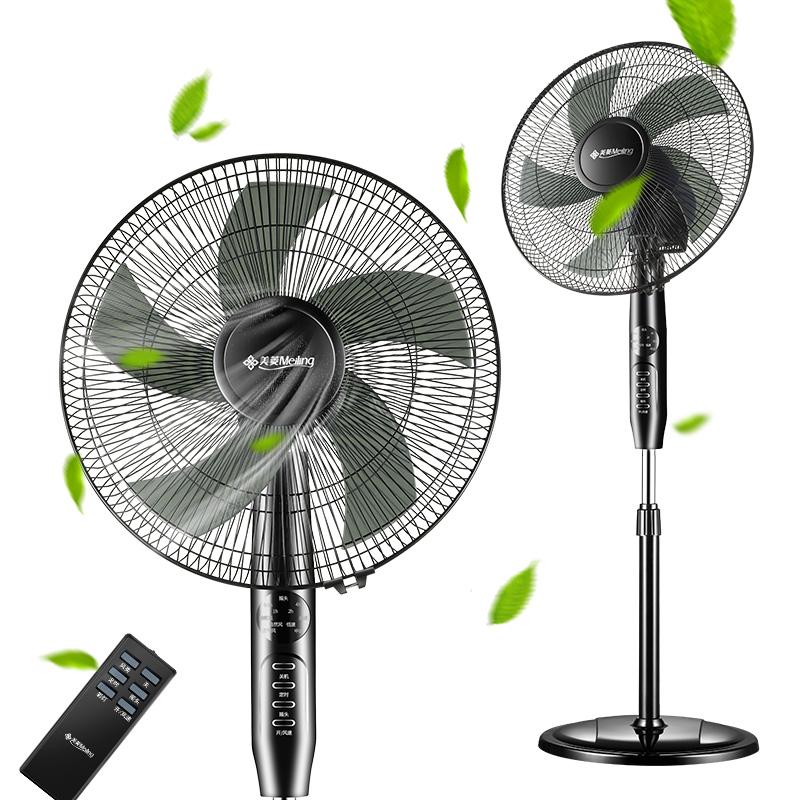 JD Коллекция Новое обновление -5 листьев моделей дистанционного управления дефолт hyundai современный вентилятор дистанционный стенд вентилятор fs40 a03r
