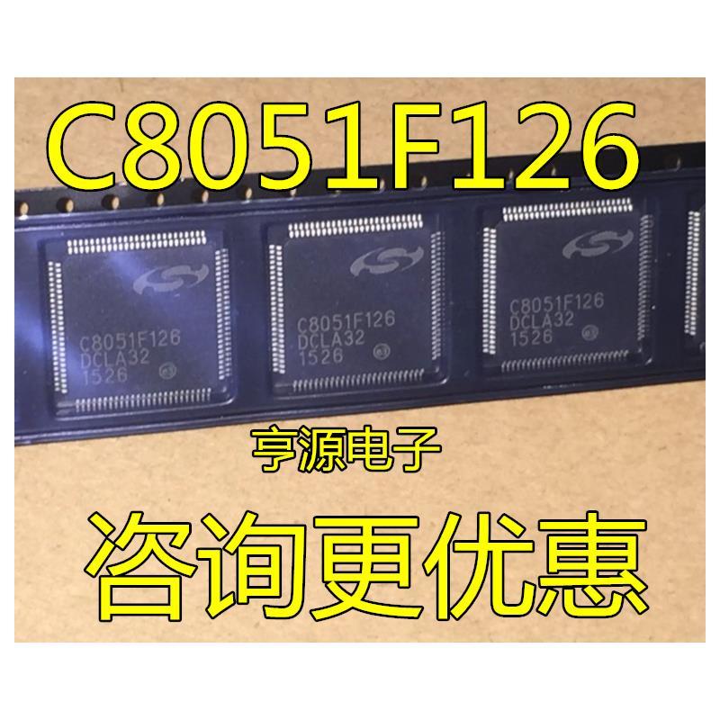 CazenOveyi c8051f127 c8051f127 gqr