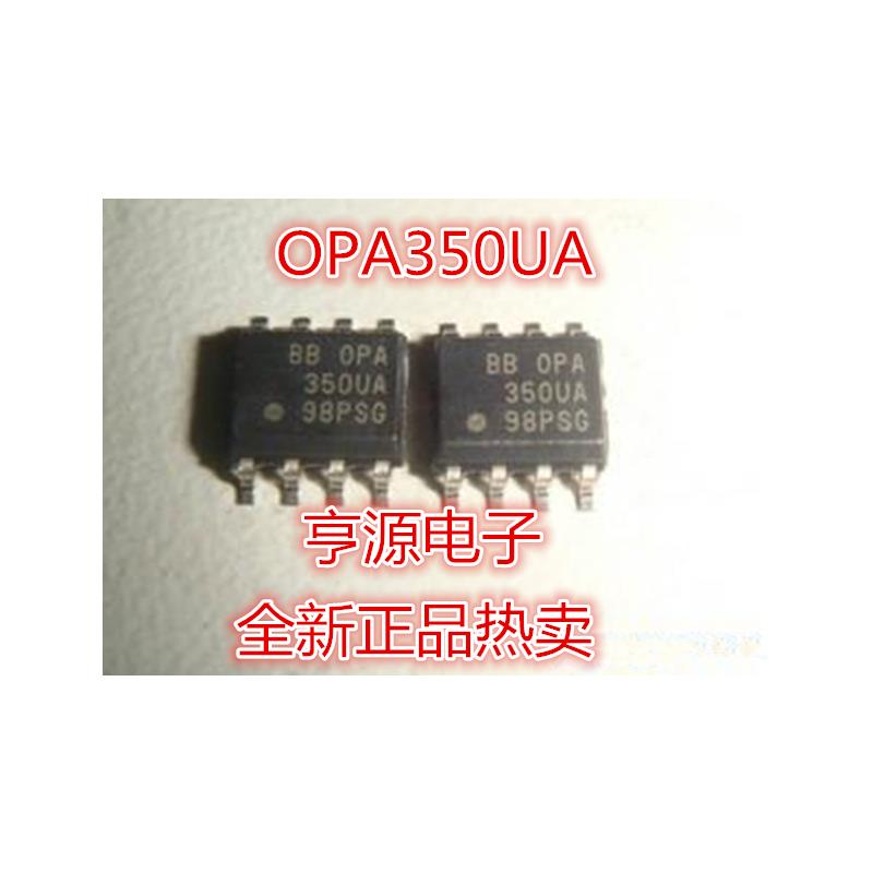 CazenOveyi free shipping opa350ua opa350 new 10pcs lot ic