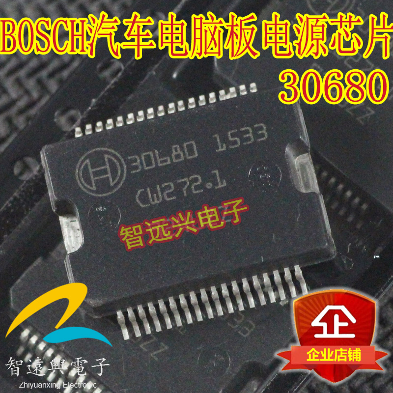 CazenOveyi bd8106fm automotive computer board
